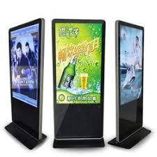 Global Digital Signages Market