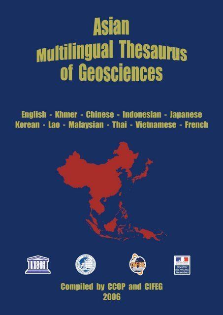Global Penganalisis Elemen Kolorimetri Market