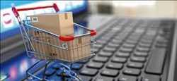 Pasar Perangkat Lunak E commerce Ritel