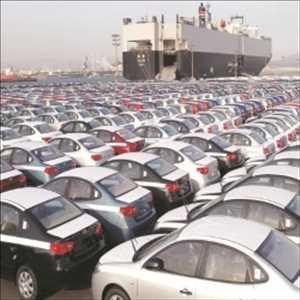 Pasar <span class = 'notranslate'> Kendaraan Penumpang </span>