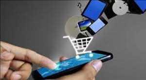 Pasar Pembayaran Global Commerce M